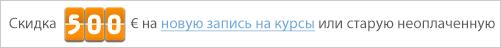Прием заявок на 2015/16 уч. год в ÚJOP Карлова университета