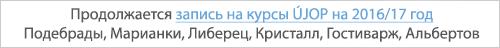 Прием заявок на 2016/17 уч. год в ÚJOP Карлова университета
