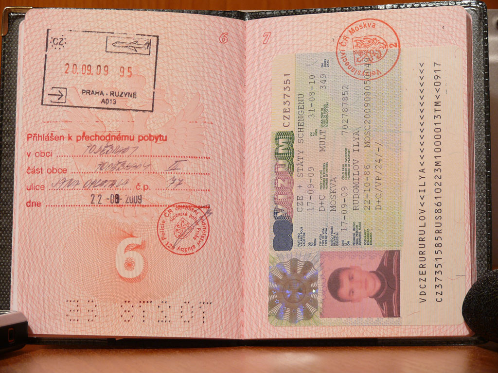 Условия въезда в Республику Казахстан