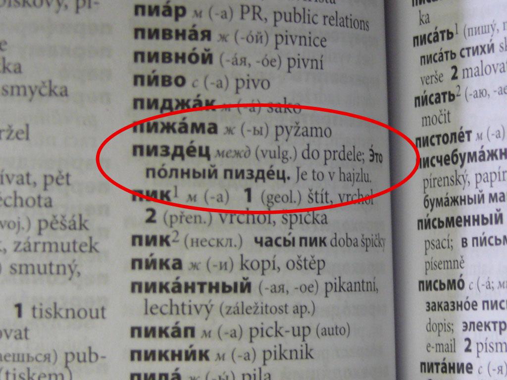 primeri-seksualnih-slov-i-fraz