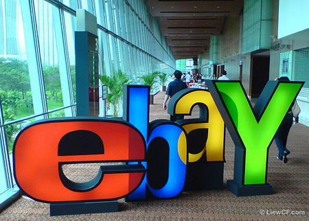 ebay-logo-on-display