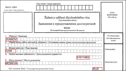 Образец заполнения анкеты на долгосрочную чешскую визу