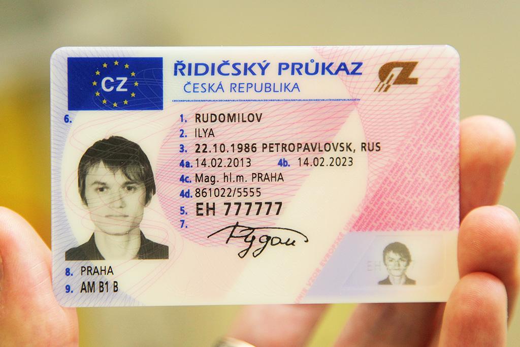 Чешское водительское