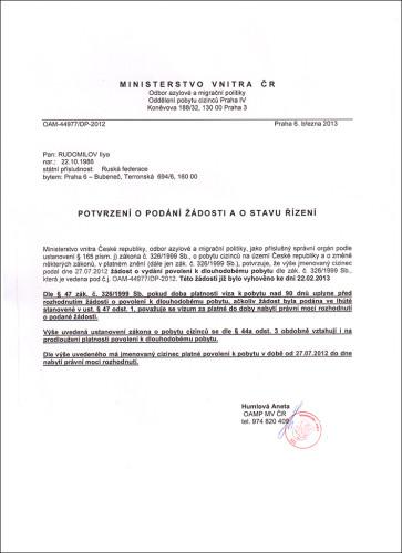 konevova_potvrzeni_2