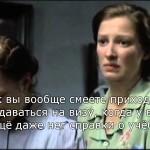 «Случай на Коневова» (видео)