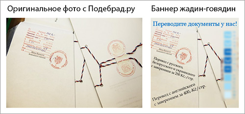 preklady_banner