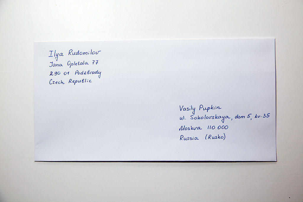 как правильно подписать конверт по украине образец 2015 - фото 11