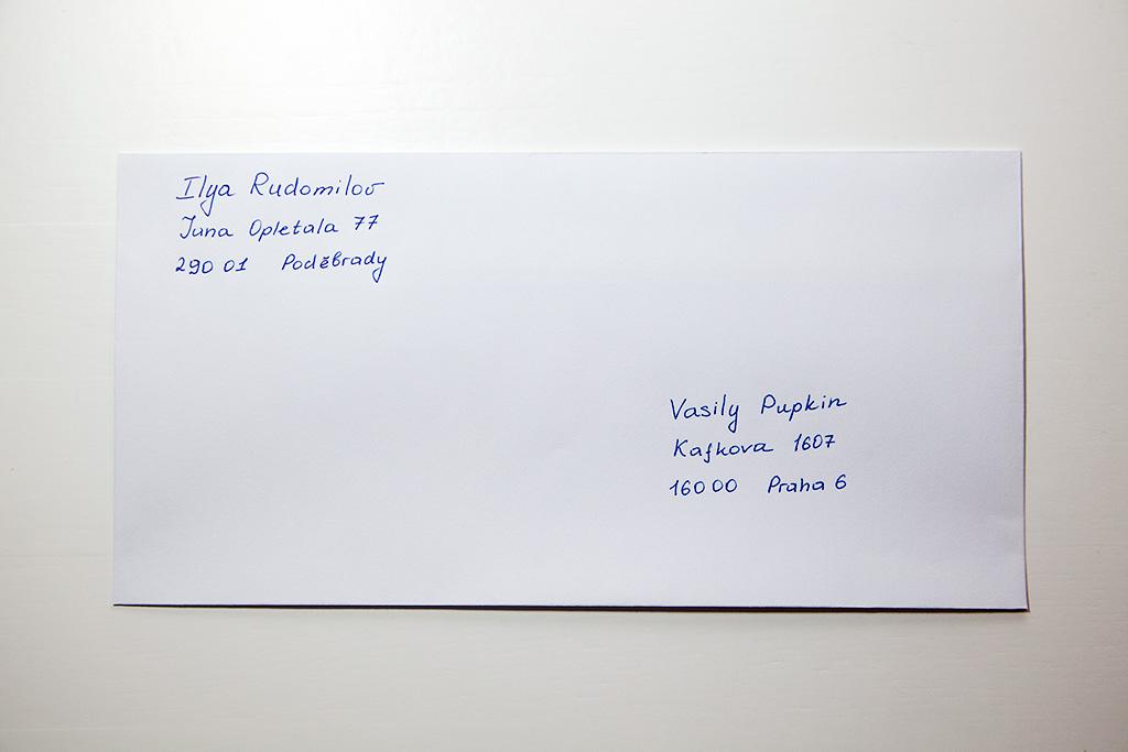 Образец заполнения конверта для отправления письма по Украине