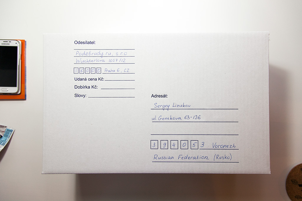 как подписать коробку для посылки образец - фото 10