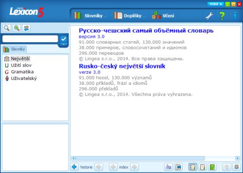 lexicon_1