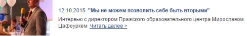 pec_web