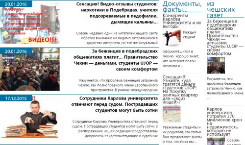 pp_screenshot2