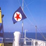 Чешский морской флот