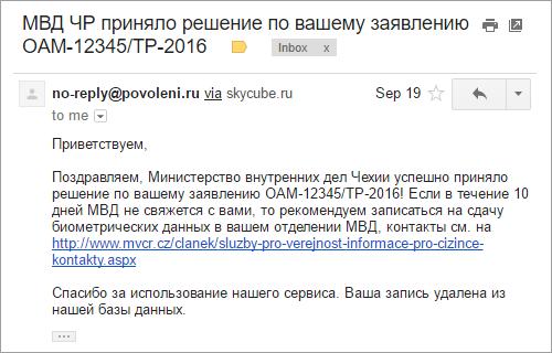 povoleni_ru
