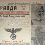 «Комсомольская правда»: В вузах Чехии из россиян делают русофобов