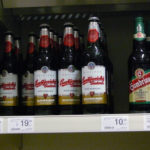 Супермаркет Albert