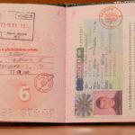 Регистрация, бумажки, полиция по делам иностранцев