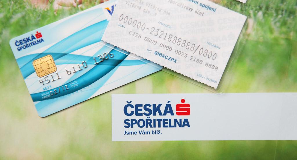 получить кредитную карту онлайн без прихода в банк без справок по почте