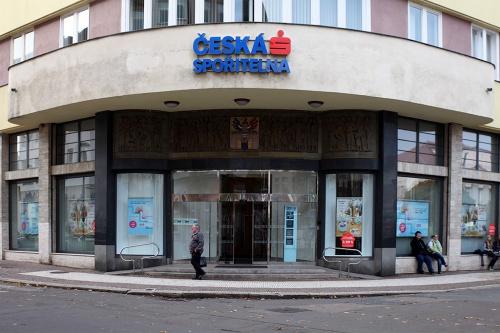 Česká spořitelna в Подебрадах (Чехия) / Česká spořitelna v Poděbradech