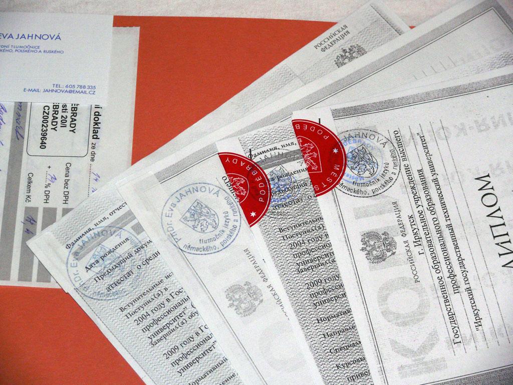 Нострификация диплома Подебрады ру p1060358