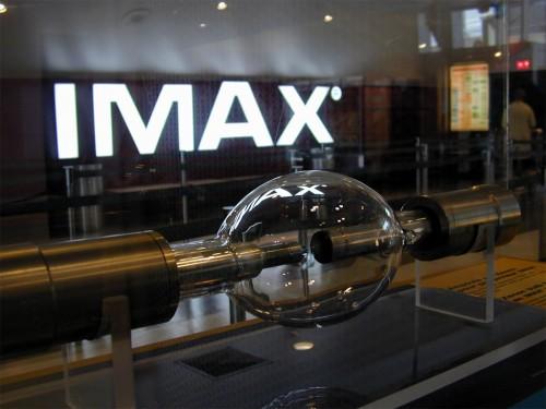 imax_lamp