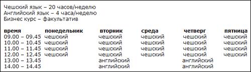 cheshskiy-razvod-na-ulitse-zrelih-zhenshin-porno-negrityanki-krasivie-lesbiyanki