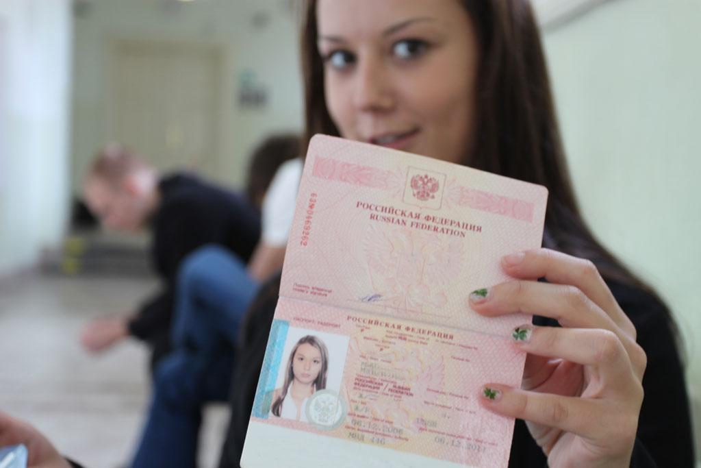 Скан паспорта  topmigrantru