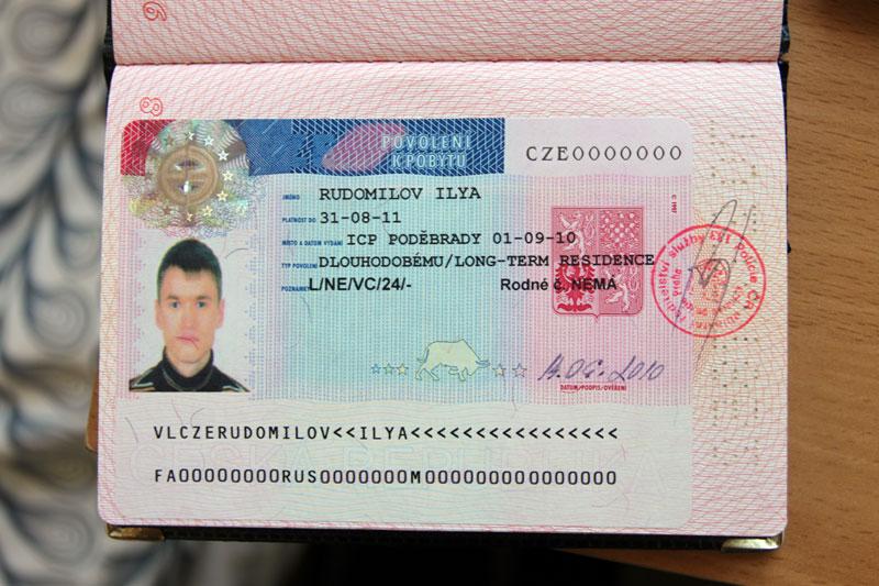 Внж для студентов в россии