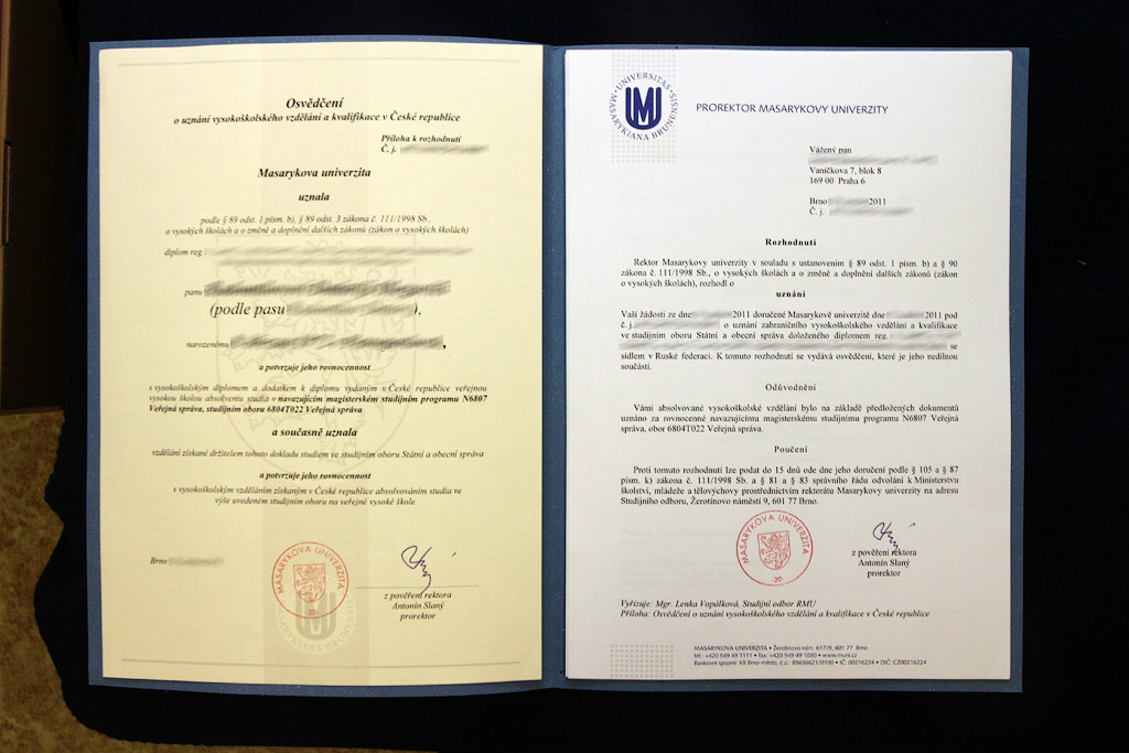 Нострификация диплома юриста невозможное возможно Подебрады ру Помощь в нострификации дипломов
