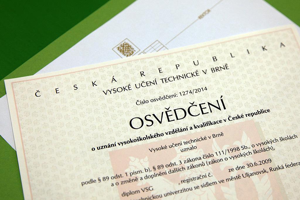 С сентября для поступления вероятно не будет нужна  Нострификация признание диплома в Чехии