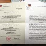 Апелляция в Минобразования о нострификации диплома