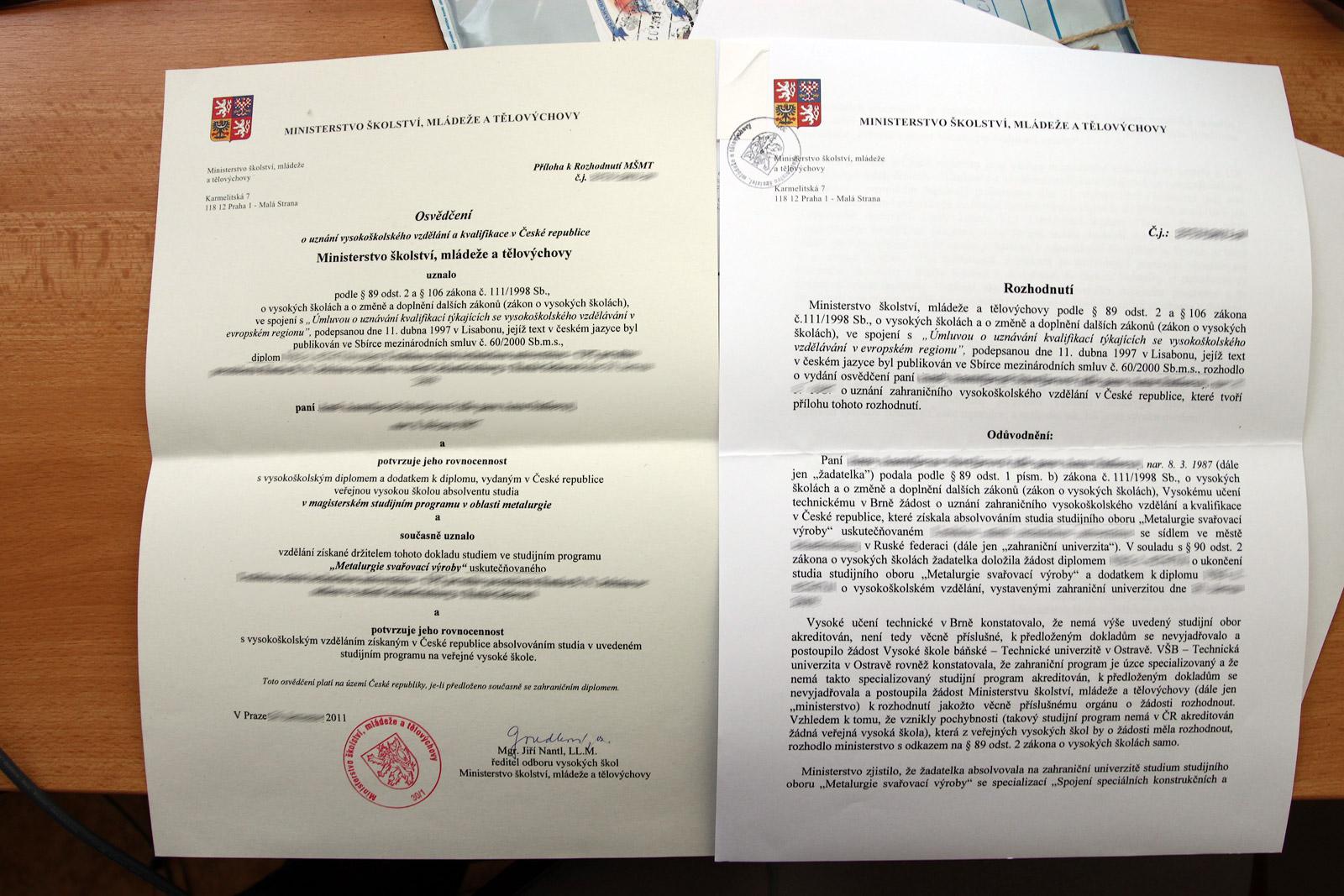 Апелляция в Минобразования о нострификации диплома Подебрады ру Апелляция о нострификации в Чехии