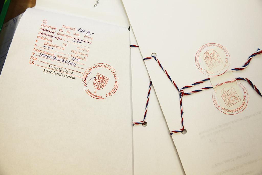 Помощь с переводом документов и справок на чешский язык Подебрады ру Напишу