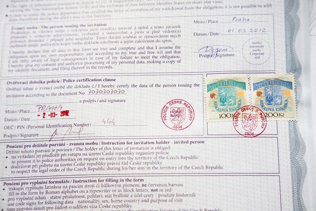 Гостевые визы частные объявления работа екатеринбург свежие вакансии на эльмаше