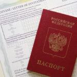 Оформление приглашения в Чехию для друзей и родственников