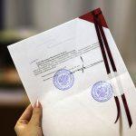 Правильная подготовка документов в России (заверение, почта)