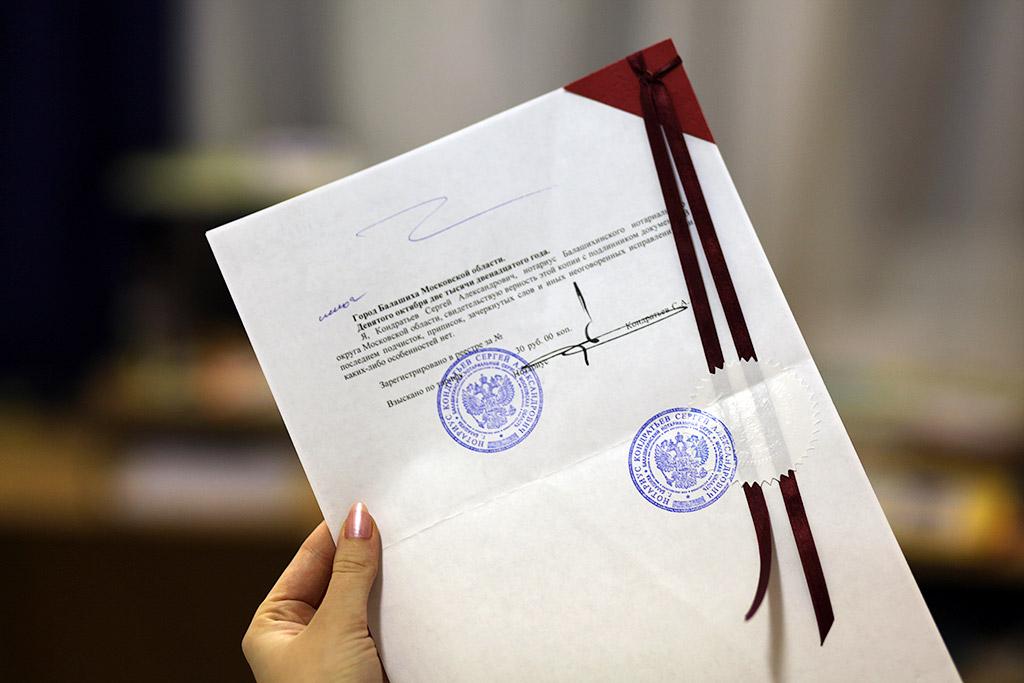 Правильная подготовка документов в России заверение почта  В
