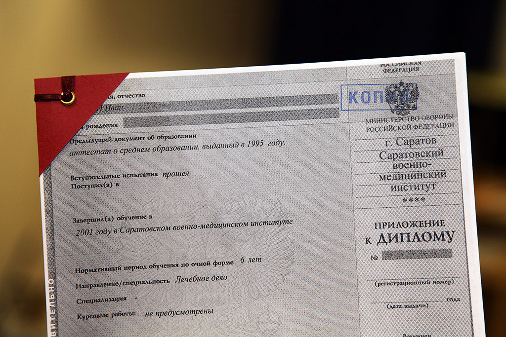Правильная подготовка документов в России заверение почта  Красиво