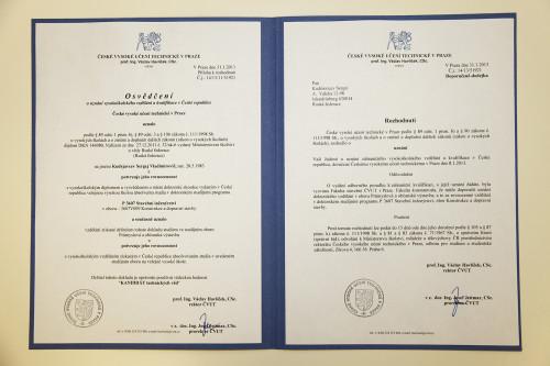 Нострификация кандидата наук в Чехии
