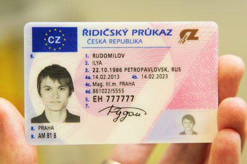 Чешское водительское удостоверение (водительские права) стандарта ЕС