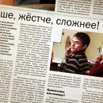 Воровство фотографий сайта Подебрады.ру