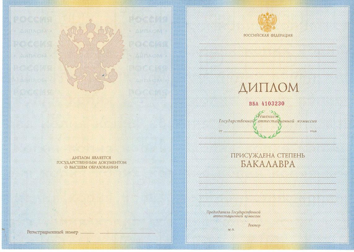 Нострификация диплома Подебрады ру