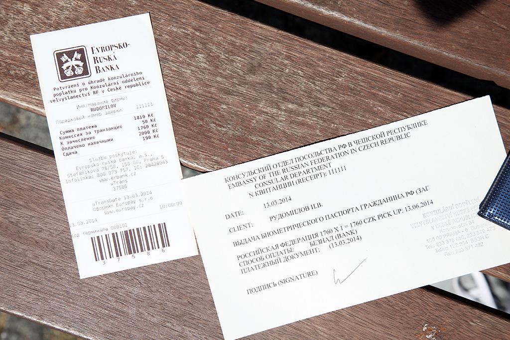 столице Северного отправляют ли в чехии штрафы в посольство недавно лесах