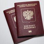 Обмен загранпаспорта в посольстве РФ в Праге