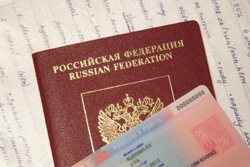 Уведомление о чешском ВНЖ/ПМЖ/гражданстве