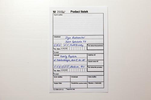 Podací lístek - Česká pošta