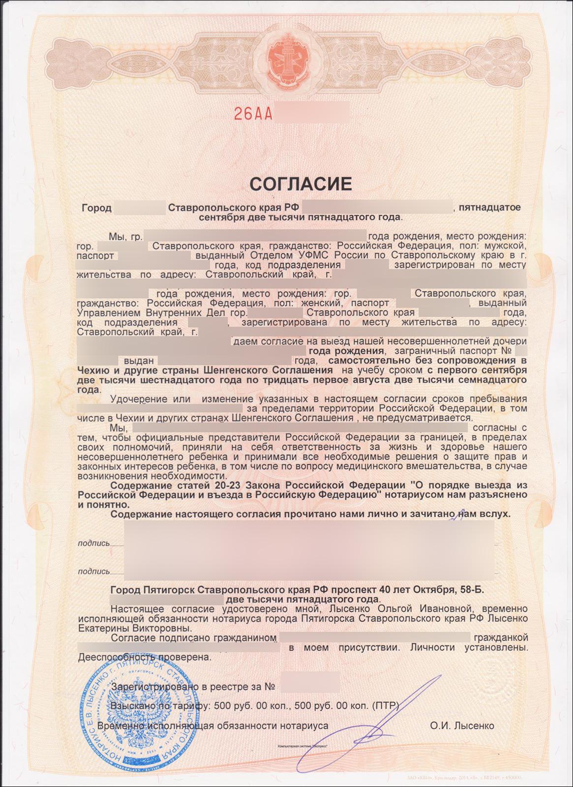 Где зарегистрироваться на гос услугах в белгороде