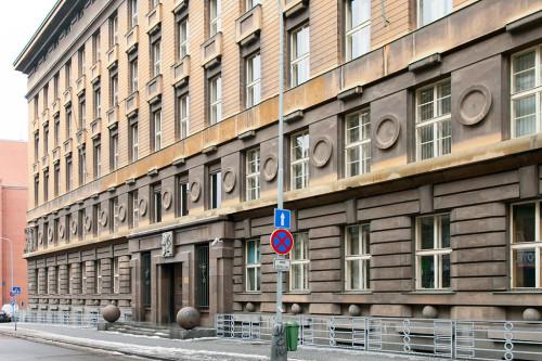 Городской суд в Праге / Městský soud v Praze