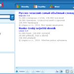Чешские электронные словари Lingea Lexicon