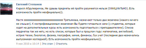 vk_stepanov